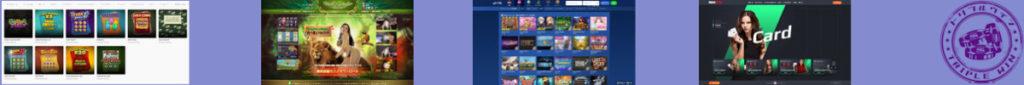 スロット・スポーツ・ライブカジノ、どのゲームを選ぶべきか